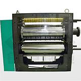 Daiper Rotary Cutting Unit